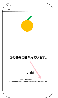 iPhone_backs_orange