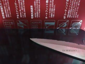 hard_shield_glass_knife1