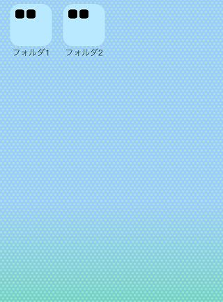 home_folder_1