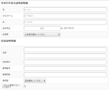 13_register_adress_mtgox