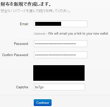 4_bitcoin_register_input