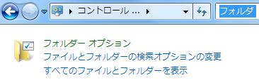 cudaminer_image3