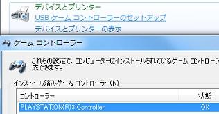 driver_install_ok