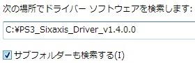 driver_update3