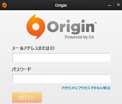 origin_sw_004